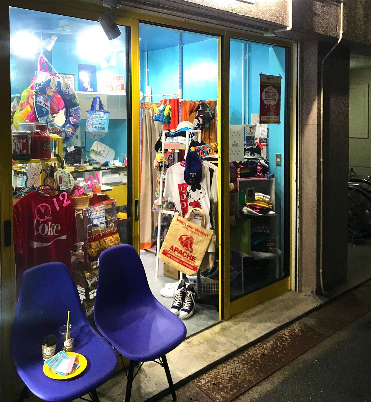 天王寺 雑貨 屋